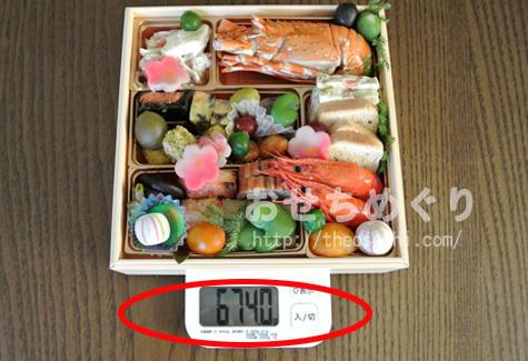 イオントップバリュおせち彩一の重の重さ