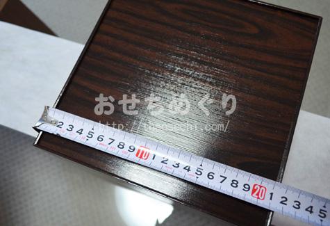 イトーヨーカドーのおせち大きさを測る