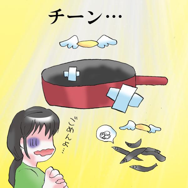 田作り好きな子どものために手作りおせちに挑戦!調味料が絡まりすぎて大失敗
