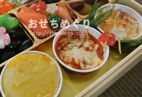 トップバリュおせち彩の洋食