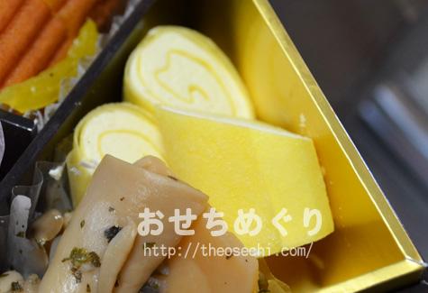 イトーヨーカドーおせちのクリームチーズロール